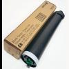 Toner Cartridge (Genuine Xerox Brand: 006R01583) for Xerox® 4110, 4112, 4127, 4590, 4595