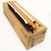 Drum Cartridge - Cyan (OEM, 013R00660, 13R660) for Xerox® WC7120 style