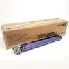Drum Cartridge (OEM, 013R00662, 13R662) for Xerox® WC-7525, 7556, 7855, 7970, & C8070 Families