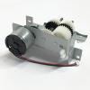 Bypass Lift Motor (801K05036, 801K05035, etc.) for Xerox® DC250 style