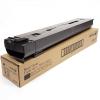 Toner Cartridge - Black, *US Sold Plan (OEM 006R01383) Xerox® DC700 and J75 Families