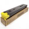 Toner Cartridge - Yellow, *US Sold (OEM 006R01386 ) Xerox® DC700 and J75 Families