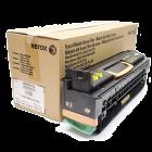 Fuser Module (OEM 109R00752, 109R752) Xerox® WC-232 version
