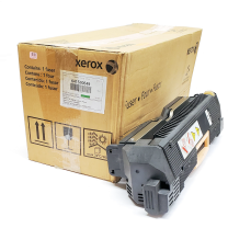 Fuser Module (641S00649 Xerox Reconditioned. OEM Fuser refurbished) for Xerox® DC700 Family